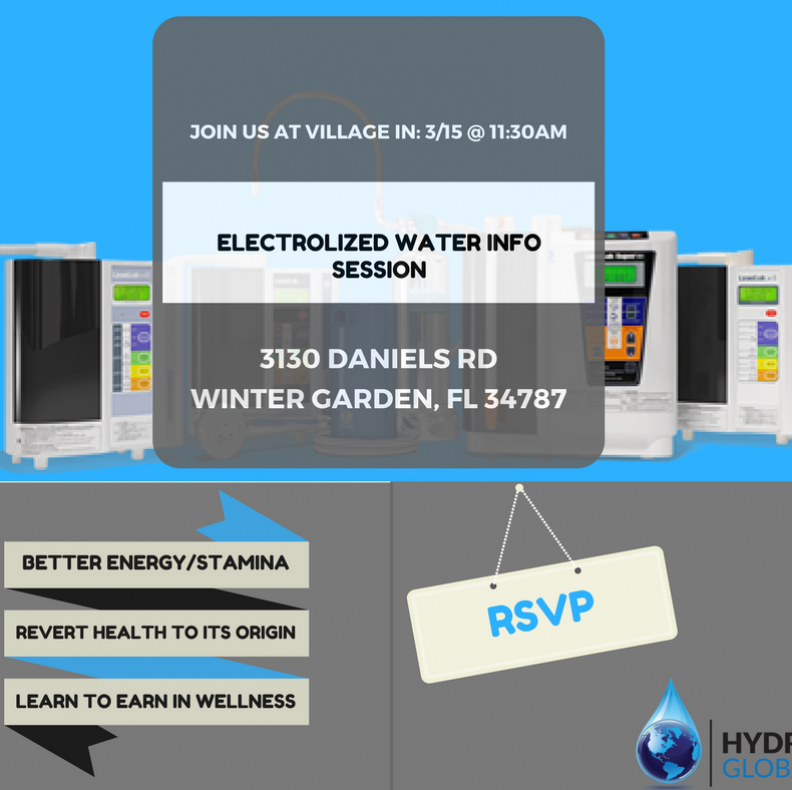 RSVP FOR OUR MARCH 15TH WELLNESS INFO SESSION